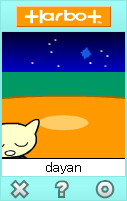star_20080705 (4).png